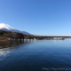 富士山裾野あたりぶらぶら①。山中湖。