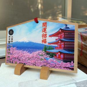 富士山裾野あたりぶらぶら②。新倉富士浅間神社。