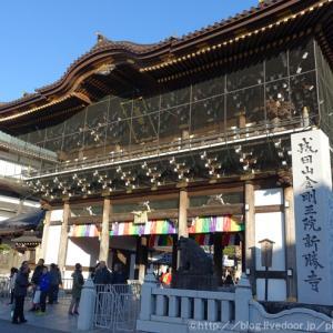 成田山新勝寺へ初詣。