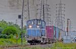 京葉臨海鉄道コンテナ列車【HDRi】(千葉県市原市千種海岸)