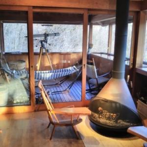 八ヶ岳縄文天然温泉「尖り石の湯」