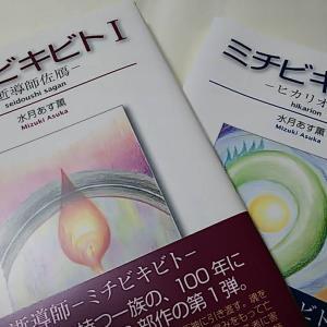 映画「いぬやしき」~原作:奥浩哉(イブニング連載)~