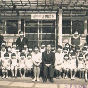 私の幼少期の課外教育 前半