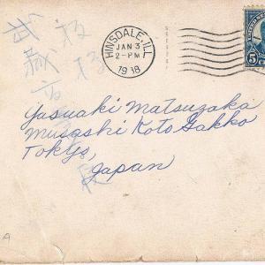 1938年アメリカからの手紙 少女ジョアン・ニッカーソンを追う