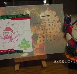 12月のカレンダーを作ってみたよ♪