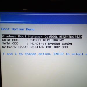 パソコントラブル【671】Lenovo G50-45(80E3)のハードディスク故障