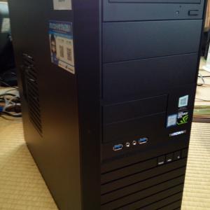 3次元CADのRIKCAD用パソコン購入のご依頼が磐田市からありました