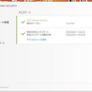 パソコントラブル【683】ESET13.1.21.0の手動バージョンアップ