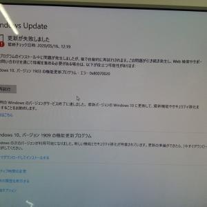 パソコントラブル【690】「0x80070020」でWindows Updateができない
