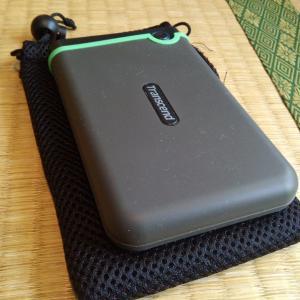 認識しない外付けハードディスクからデータ救出依頼が磐田市よりありました