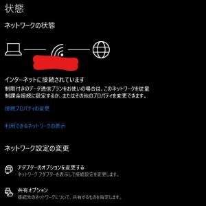 パソコントラブル【698】コミュファ光のWi-Fi(5GHz)が途切れる