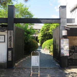 手打ちそばも有名な磐田市の古民家【花咲乃庄】へ行ってきました