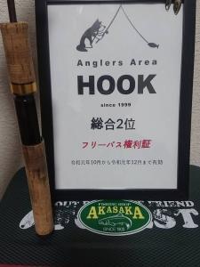 【オフィシャルスタッフ大会結果】HOOKカップ夏[シリーズ戦総合結果]