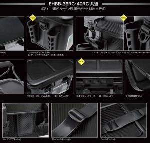 【新製品発売情報】ロデオクラフト「RCカーボンタックルバッグ 2020年モデル」