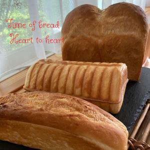 食パン生地で3種類の食パン・*:..。o○☼*゚・