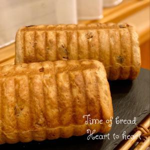 全粒粉のラウンド食パン焼きました♬*゜*•.¸¸✿ ♬*゜