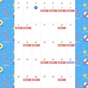 7月のスケジュール決定しました✿*:・゚