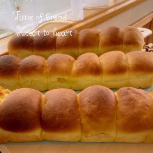 ツナコーンのパンを焼きました▷◁*。° ♡* 。☽  ⑅ ˖°