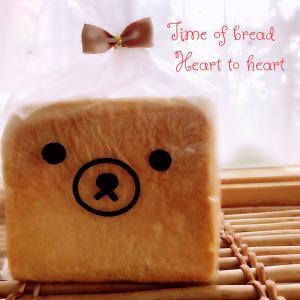 1斤食パン焼きました✿*:・゚