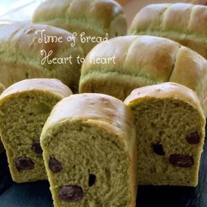 試作パン 和のパン焼きました゚+。:.゚ஐ♡