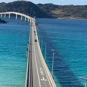 角島大橋にドライブ゚+。:.゚ஐ♡