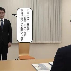 「外国人留学生のための就活日本語講座」無料ビデオコースをリリースしました。
