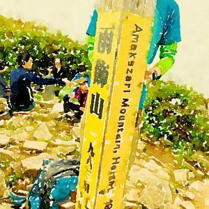 2019.9.15 昨年登れなかった雨飾山へ