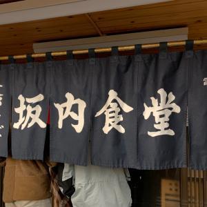 2019.11.3 冬山への布石を打ちに西吾妻山へ