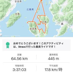 2021.5.19 フェリーで江田島へ!