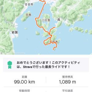 2021.5.26 フェリーで再び江田島へ!