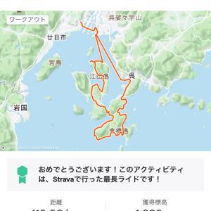 2021.5.30 逆回りで再び江田島へ!