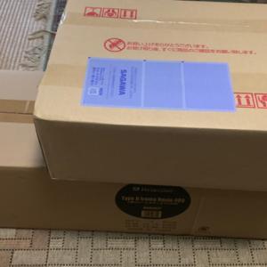 なんか、重たい箱が届きましたが...