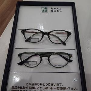 9/19 後編(今度もまた乗り越える?)