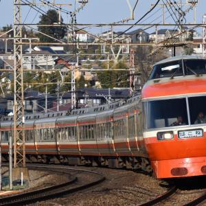 【Archive-73】 小田急7000形電車「LSE」(2017.3.22、小田急小田原線)