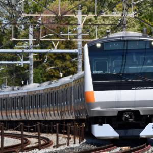 209系1000番台(中央本線/豊田-日野) 2020年04月15日(水)