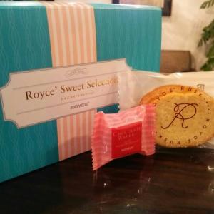 レンタルオフィスの秘書ブログ~「ホワイトデーのプレゼント頂いちゃいました」~