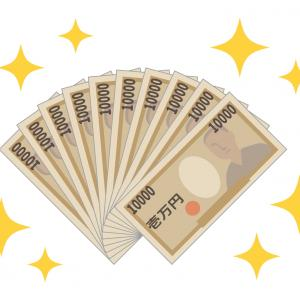 10万円で私が買ったもの