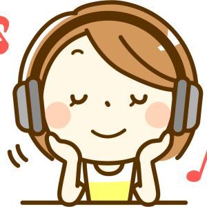 若い人の音楽を聴きあさる