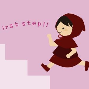 就職活動 最初の第一歩