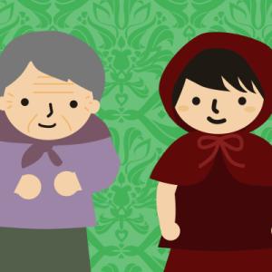 おばあちゃんと赤ずきんの話