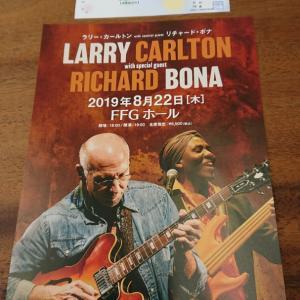 ラリー・カールトン in 福岡