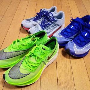 【ズームフライ3は重い靴】 No.5565