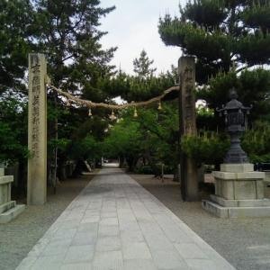 【石川にデン】 No.5708