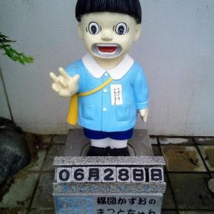 【エピソード自己紹介】 No.6144