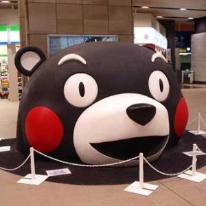 九州旅行5日目(水俣から熊本・水前寺公園へ) 2016