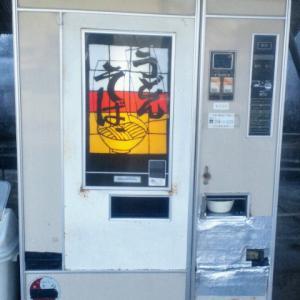 うどん自販機