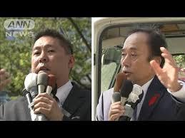 上田悪代官と大野悪代官の出来レースに22億円使われる〜埼玉補選