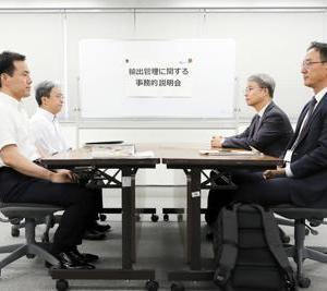 先日の経産省の韓国への説明会に対する韓国、中国、日本のネットの反応♪