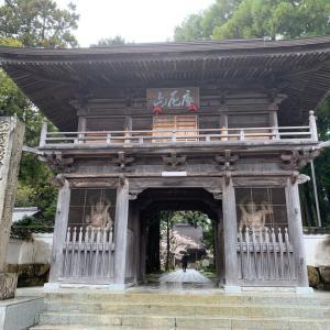 南国市ニヶ寺と西村商店で海鮮