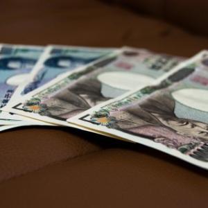 【悲報】うつ嫁、金銭感覚崩壊。